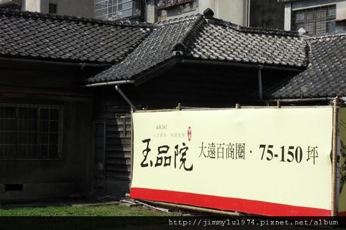 [新竹] 螢達建設「玉品院」2011-04-19 023.jpg