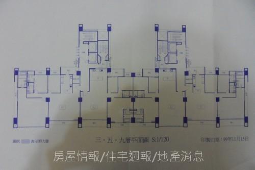 達麗建設「達麗EXPO」2010-12-20 55.JPG