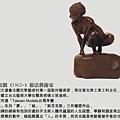 閎基開發「私建築」44表板藝術家介紹.jpg