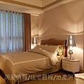 螢達建設「上品院」38樣品屋裝潢參考4房.JPG