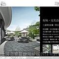 三上建設「三上時上會館」2011-01-20 05.jpg