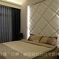 合陽建設「拾樂」2011-02-17 28.JPG