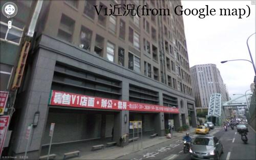 領航建設「V1」35成屋近況(google map).jpg