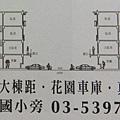 緯衡建設「富之邑」13建物剖面圖.JPG
