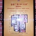 上海置業「香島原墅」21.JPG
