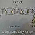 佳鋐建設「原美館」2010-12-17 09.JPG