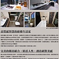 鼎毅建設「八方新氣」(新)24簡銷.jpg