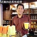 優咖啡32.JPG