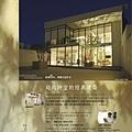閎基開發「私建築」45報紙稿.jpg