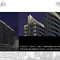 三上建設「三上時上會館」2011-01-20 10.jpg