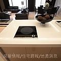 瑞騰建設「青川之上」26樣品屋廚房中島.JPG