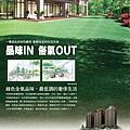 竹風建設「高峰會」21海報.jpg