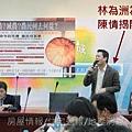 10-1102 集村起造人自救會赴新竹縣府陳情05.JPG