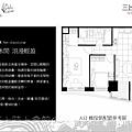 三上建設「三上時上會館」2011-01-20 19.jpg