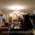鼎邦置業「鼎邦儷池」27.JPG