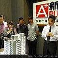 [竹北] 建築同業參訪新業建設「A Plus」2011-05-20 02.jpg
