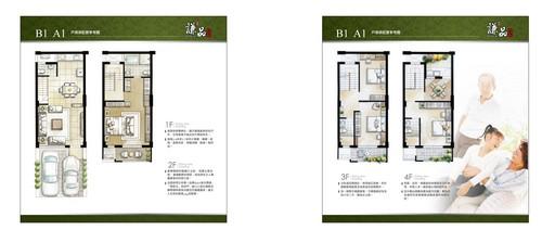 力天建設「謙品2」2011-01-13 19.jpg