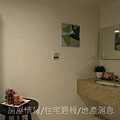 德安開發「德安家康」2010-12-21 24.JPG