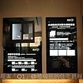 親家建設「Q1」2011-02-16 31.JPG