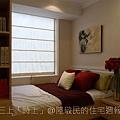 三上建設「時上」2011-01-07 17.JPG
