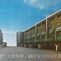 安豐建設「大樹哲學」2011-03-03 01.JPG