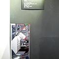 04遠大館11.JPG