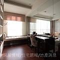 鴻柏建設「鴻馥」32樣品屋裝潢參考.JPG