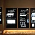 親家建設「Q1」2011-02-16 32.JPG