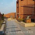 德安開發「德安家康」2010-12-21 42.JPG