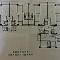 佳泰建設「御景」平面圖集 2011-01-20 01.JPG
