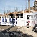 建祥建設「簡璞」工程進度 10-0809 01.JPG