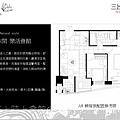三上建設「三上時上會館」2011-01-20 24.jpg