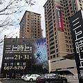 三上建設「時上」2011-01-07 02.JPG