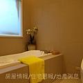 永勗建設「雲荷」2010-12-23 19.JPG