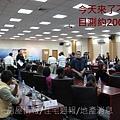 10-1102 集村起造人自救會赴新竹縣府陳情04.JPG