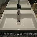 鉅虹「鉅虹雲山」2011-03-11 034.jpg