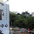 春福建設「一邸」26樣品屋.JPG