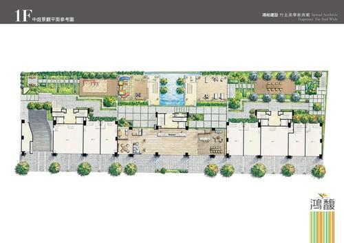 鴻柏建設「鴻馥」59全區平面圖.jpg