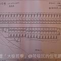 安豐建設「大樹哲學」2011-03-03 04.JPG