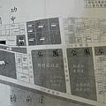 昌禾開發「天闊」13基地位置圖.JPG