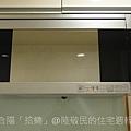合陽建設「拾樂」2011-02-17 25.JPG