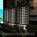 昌禾開發「印月」02外觀模型.JPG