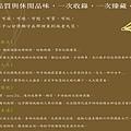 [新竹] 秀山建設「秀山麗池」2011-03-29 002.jpg