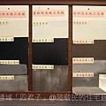 金連城「四君子」2011-03-11 010.jpg