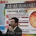 10-1102 集村起造人自救會赴新竹縣府陳情07.JPG