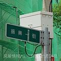 天竹建設「興隆苑」04外觀.JPG