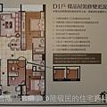 合陽建設「拾樂」2011-02-17 12.JPG