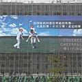 合陽建設「拾樂」2011-02-17 41.JPG
