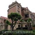 上海置業「華府美墅」17.JPG