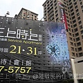 三上建設「時上」2011-01-07 01.JPG